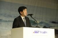 S&T그룹 최평규 회장님 신년사 [전..